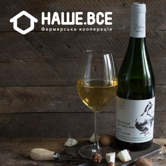 Бейкуш белое вино (Альбариньо) 2018 столовое виноградное сухое 0,700