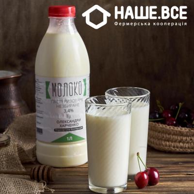 Фермерское Молоко 3,4% от Александры Харченко, 1000г