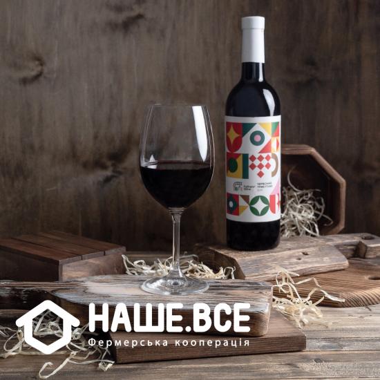 Червоный Трыкутнык 2019 вино столовое сухое 0,750