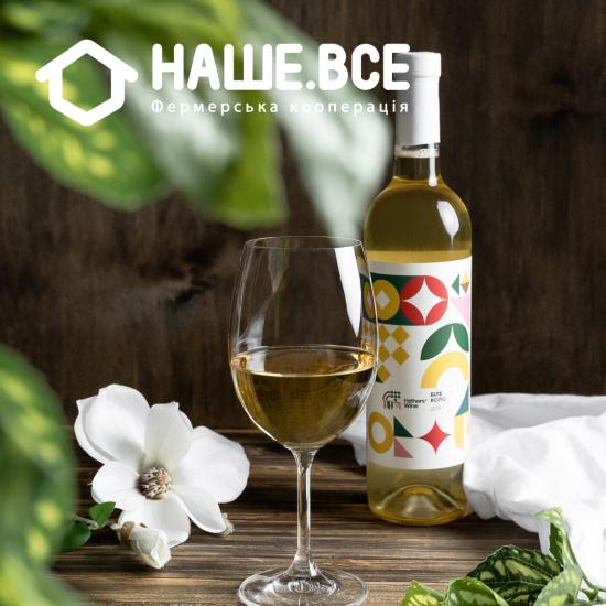 Биле коло 2019 вино столовое сухое 0,750