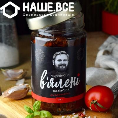 Купить - Вяленые помидоры классические 300мл / 275г в смеси подсолнечного и оливкового масел ТМ