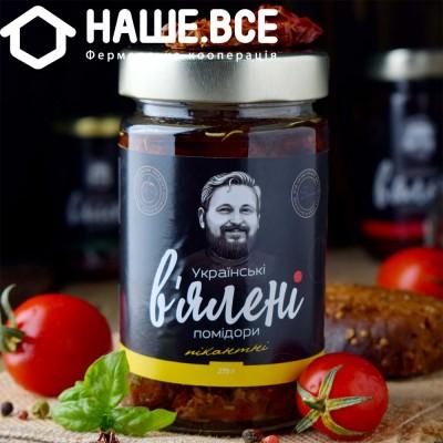 Купить - Вяленые помидоры пикантные 300мл / 275г в смеси подсолнечного и оливкового масел ТМ