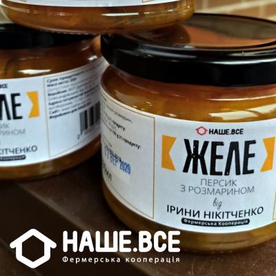 Купить - Желе Персик с розмарином от Ирины Никитченко