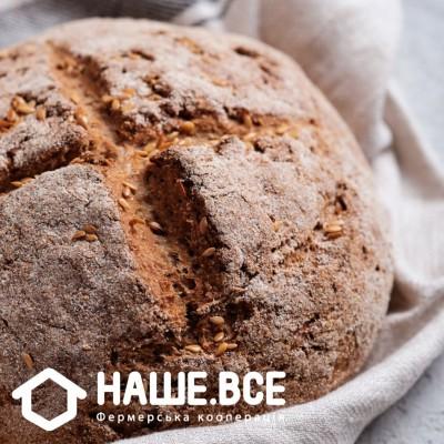 """Купить - Круглий хліб """"Мультизерновий"""" 430 г ТМ Еволюцiя Хлiба"""