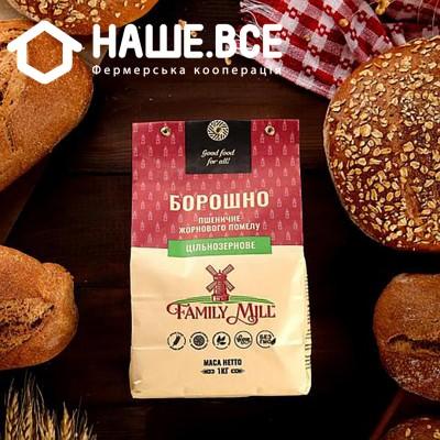 Купить - Борошно пшеничне цільнозернове  жорнового помолу 1кг