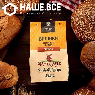 Купить - Висівки пшеничні жорнового помолу 0,5 кг