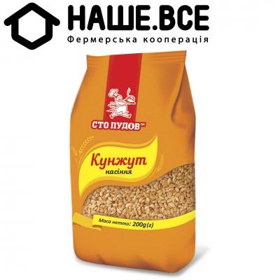 Купить - Кунжут, 0,2 кг