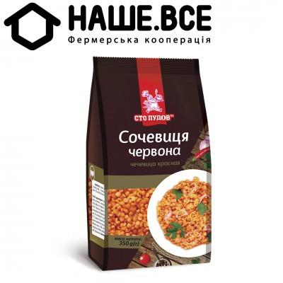 Купить - Сочевиця червона, 0,35 кг
