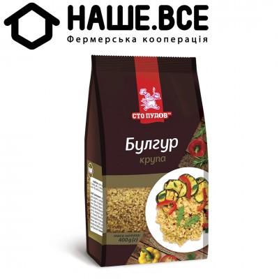 Купить - Булгур, 0,4 кг