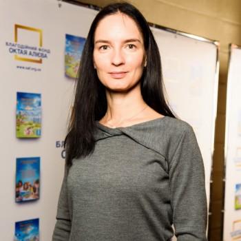 Олександра Горяєва